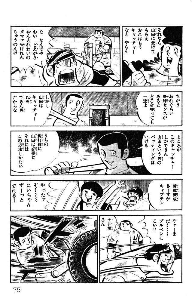 土井垣将の画像 p1_11