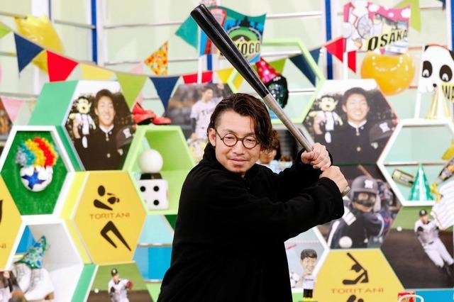 【悲報】 鳥谷敬(38)、無職のままキャンプシーズンを迎える