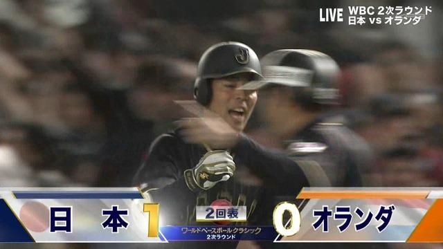【WBC】 侍ジャパン、先制! 8番秋山が犠牲フライ!!