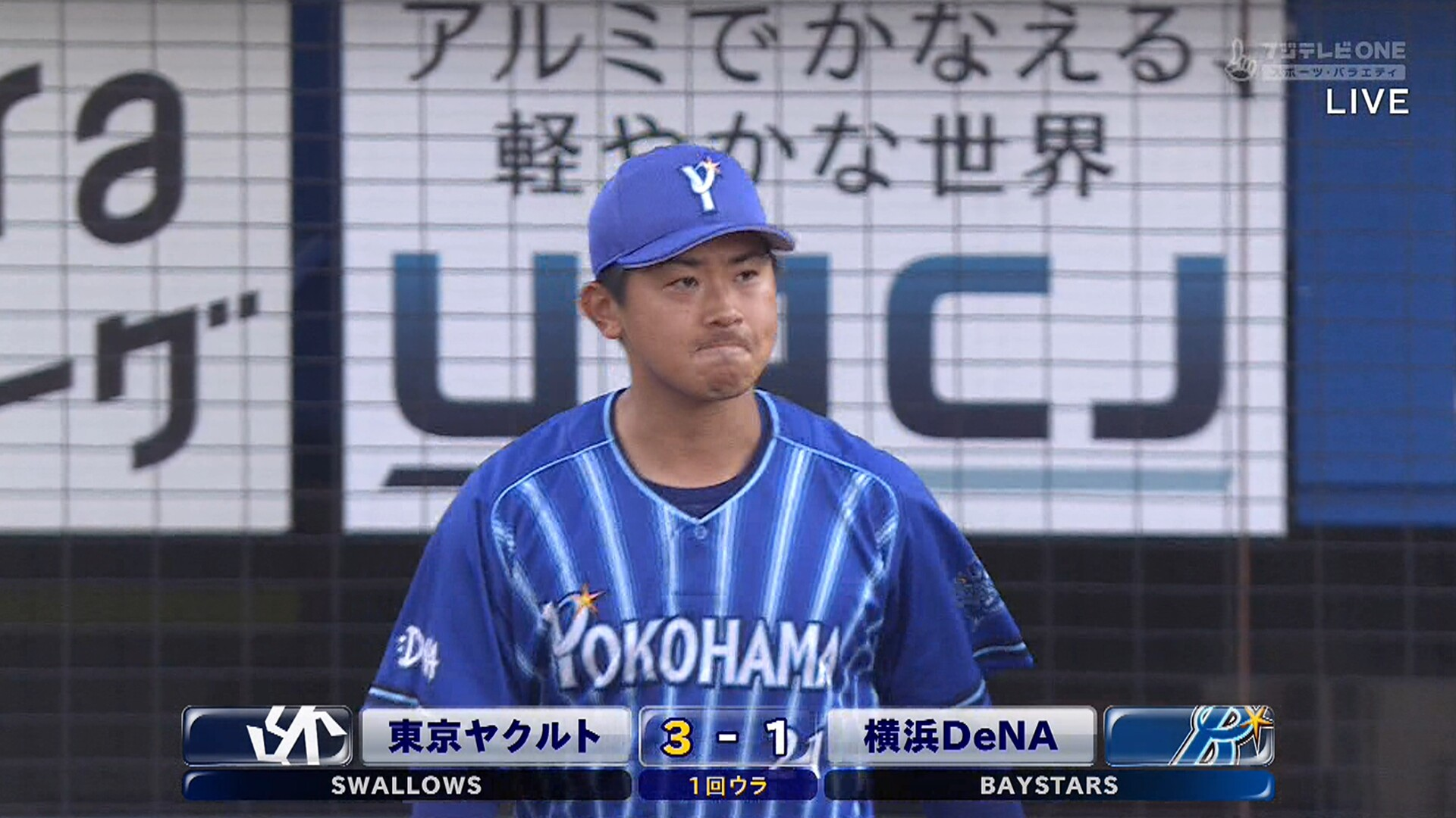 平松さん「今永は肩をかばっているのか、アーム式になっている。腕が振れていない」