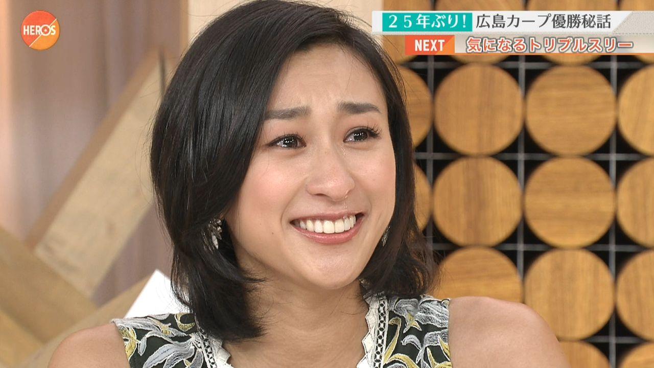 カープ女子の浅田舞さん、新井さんからのメッセージに号泣 ...