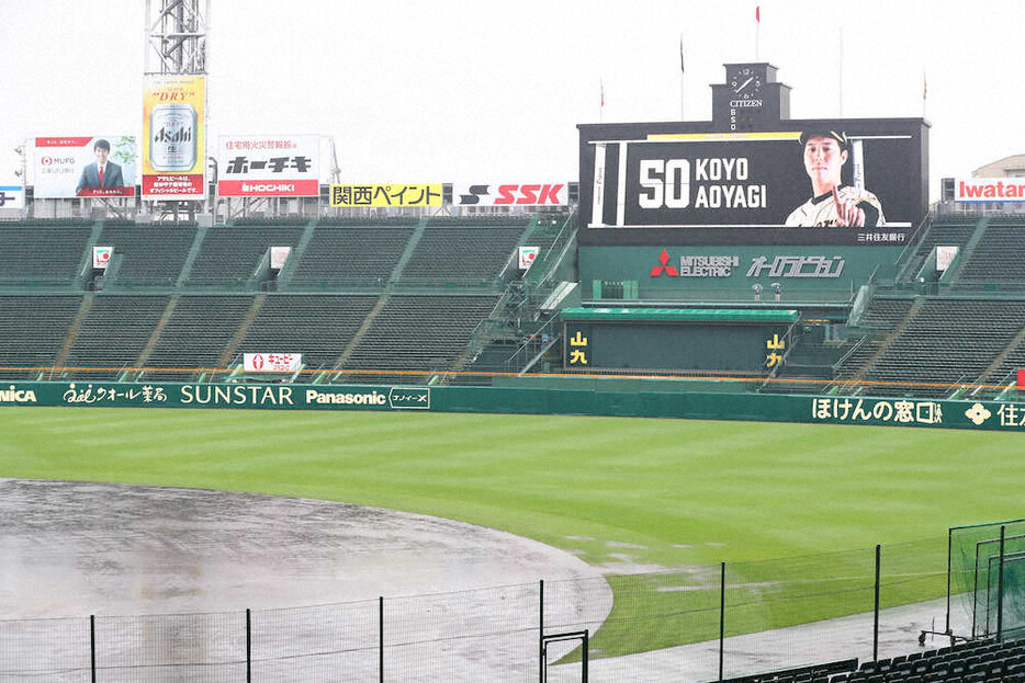 阪神・青柳、登板予定がまーーた雨天中止 通算11度目
