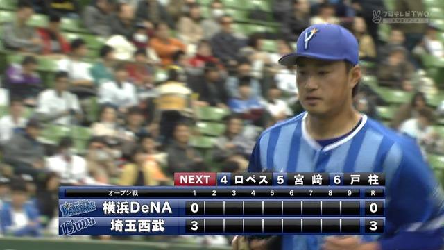 DeNA開幕投手石田、3者連続ホームランを打たれる