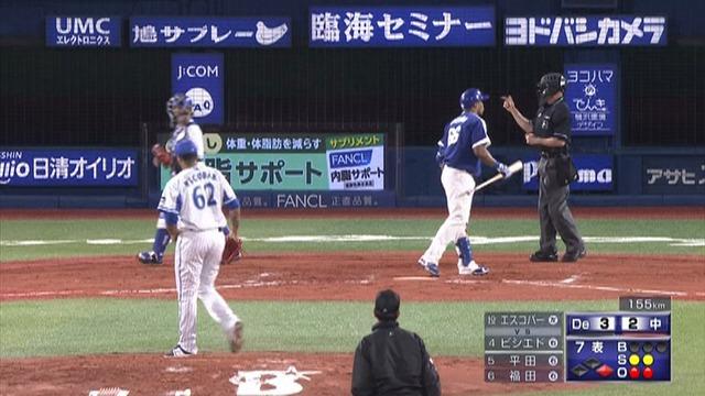 【エグい】 DeNA・エスコバー、153→154→155キロで3球三振!