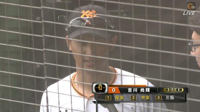 巨人 負けたけど吉川尚輝の2安打2盗塁でポジるで~