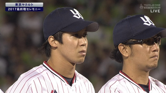 【最終成績】 山田哲人 打率.247 24本 78打点 14盗塁
