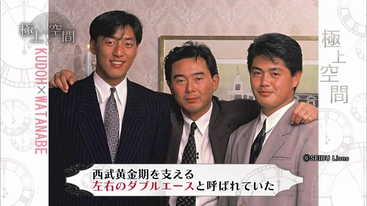 渡辺久信の画像 p1_20