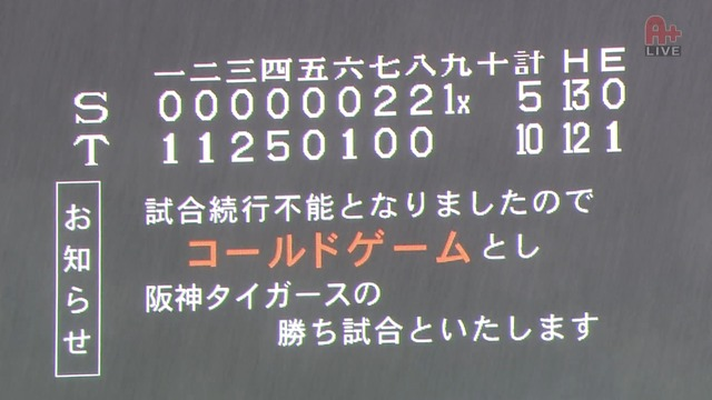 2014_0829_221143_335