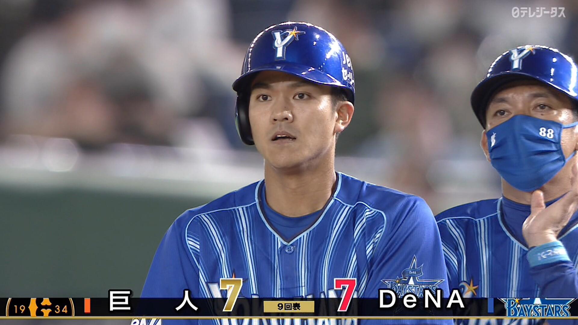 DeNA・田中俊太、恩返しの6打点wwwwww