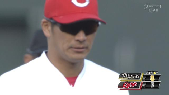 広島・田中、2試合連続2死満塁でエラー