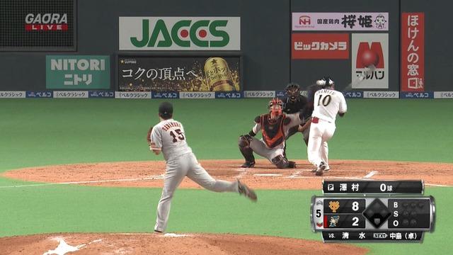巨人・澤村、1球で危険球退場