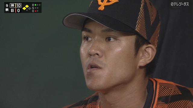 巨人・田中俊太、1イニング2エラーで懲罰交代wwwwww