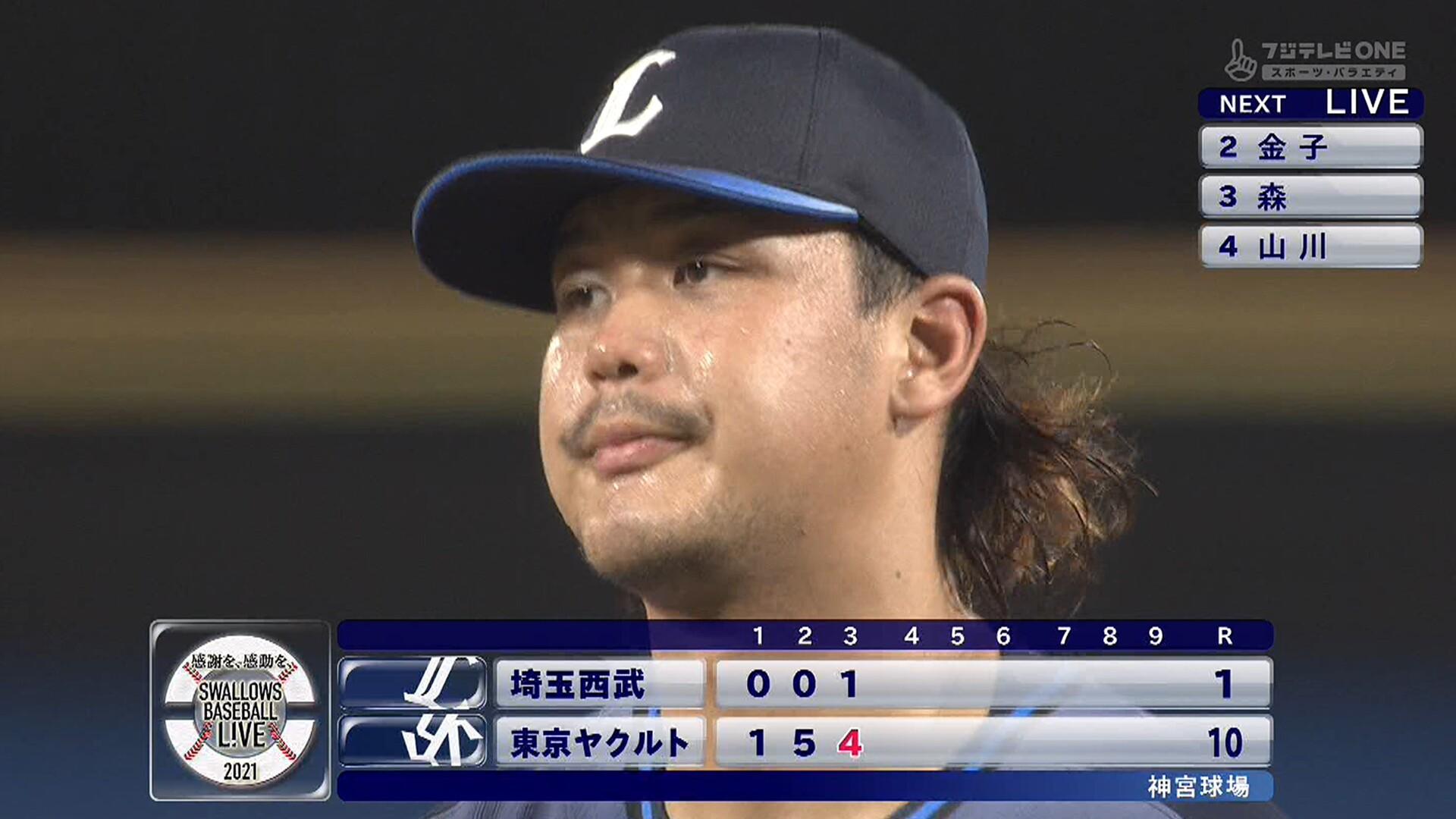 【悲報】 高橋光成、丸坊主へ… 3回10失点KO