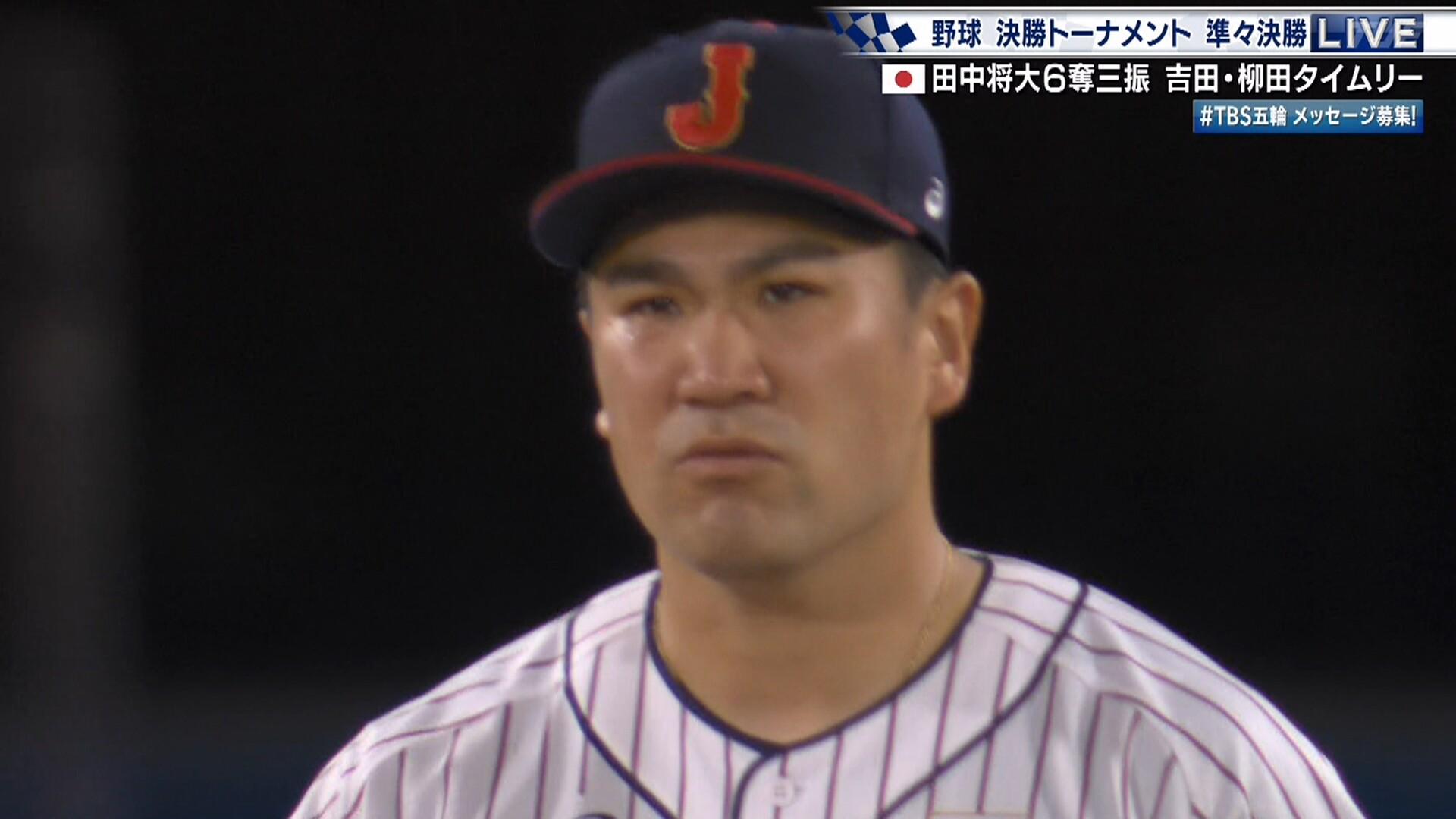 【侍ジャパン】 田中将大、4回持たずKO