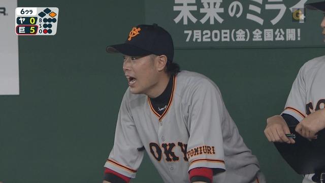 巨人・和田恋がプロ初ヒットを打った時の亀井wwww