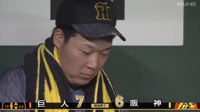 阪神、追いつかない程度の反撃 東京ドーム8連敗