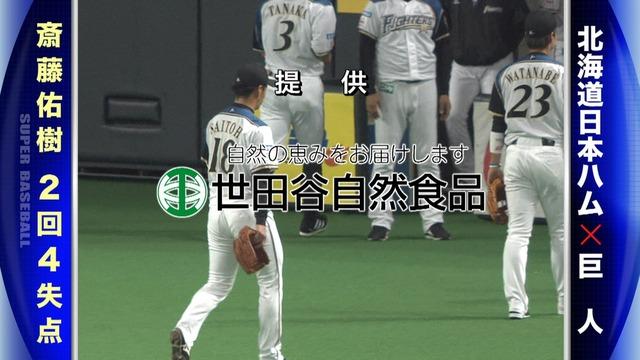 2016_0301_200304_468