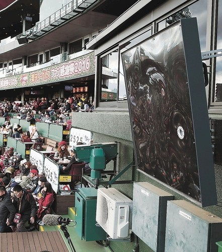 MLB全球団が導入している最先端分析機器「トラックマン」を導入していないNPB球団ww