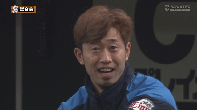 西武・外崎、小林幸子の始球式に唖然wwww