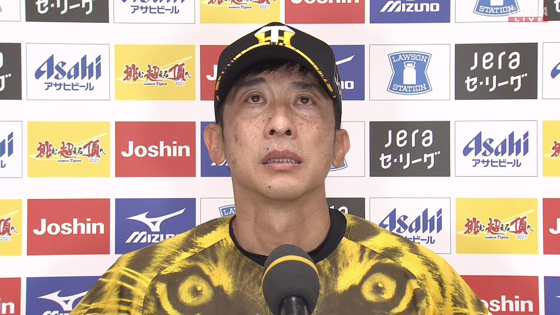矢野監督、号泣 「感動してます…」