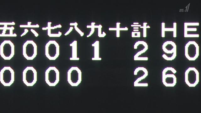 2017_0914_204321_905