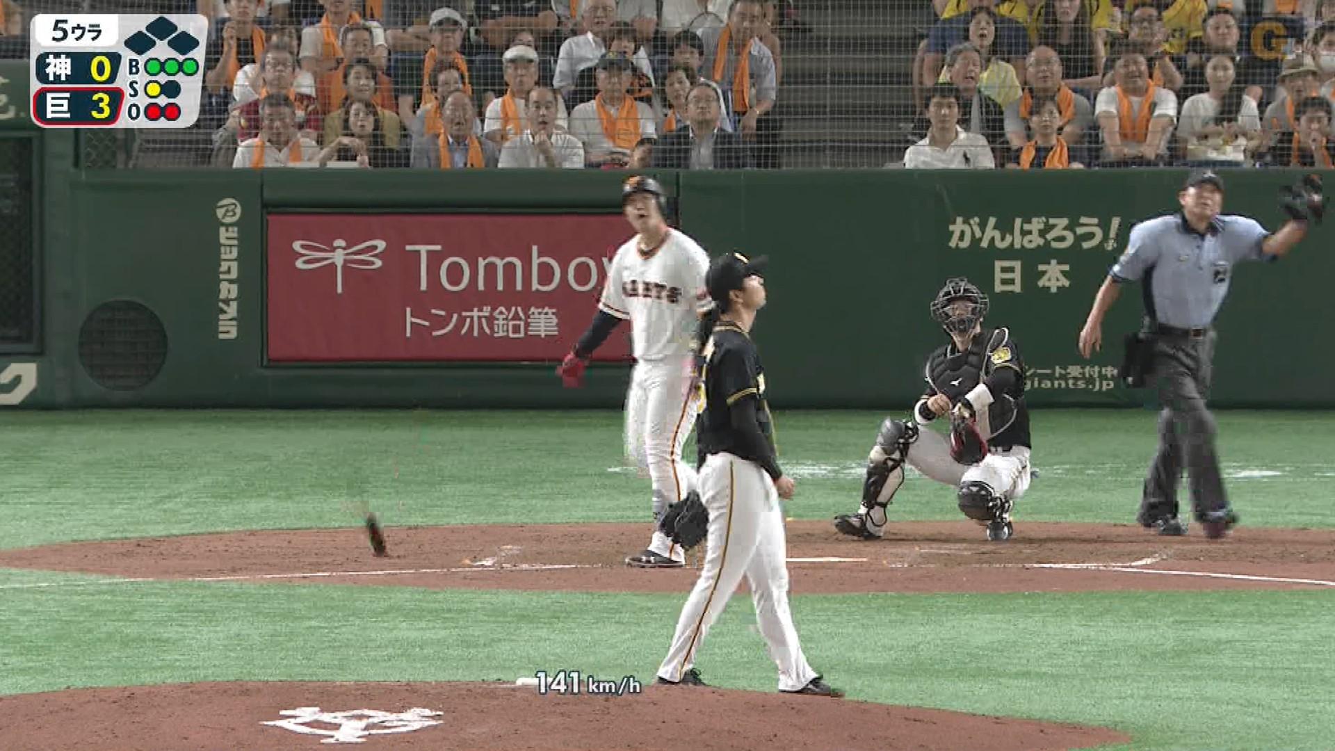 巨人・岡本、超特大ホームランを放ち確信歩き! バックスクリーン左の壁に直撃 : なんJ(まとめては)いかんのか?