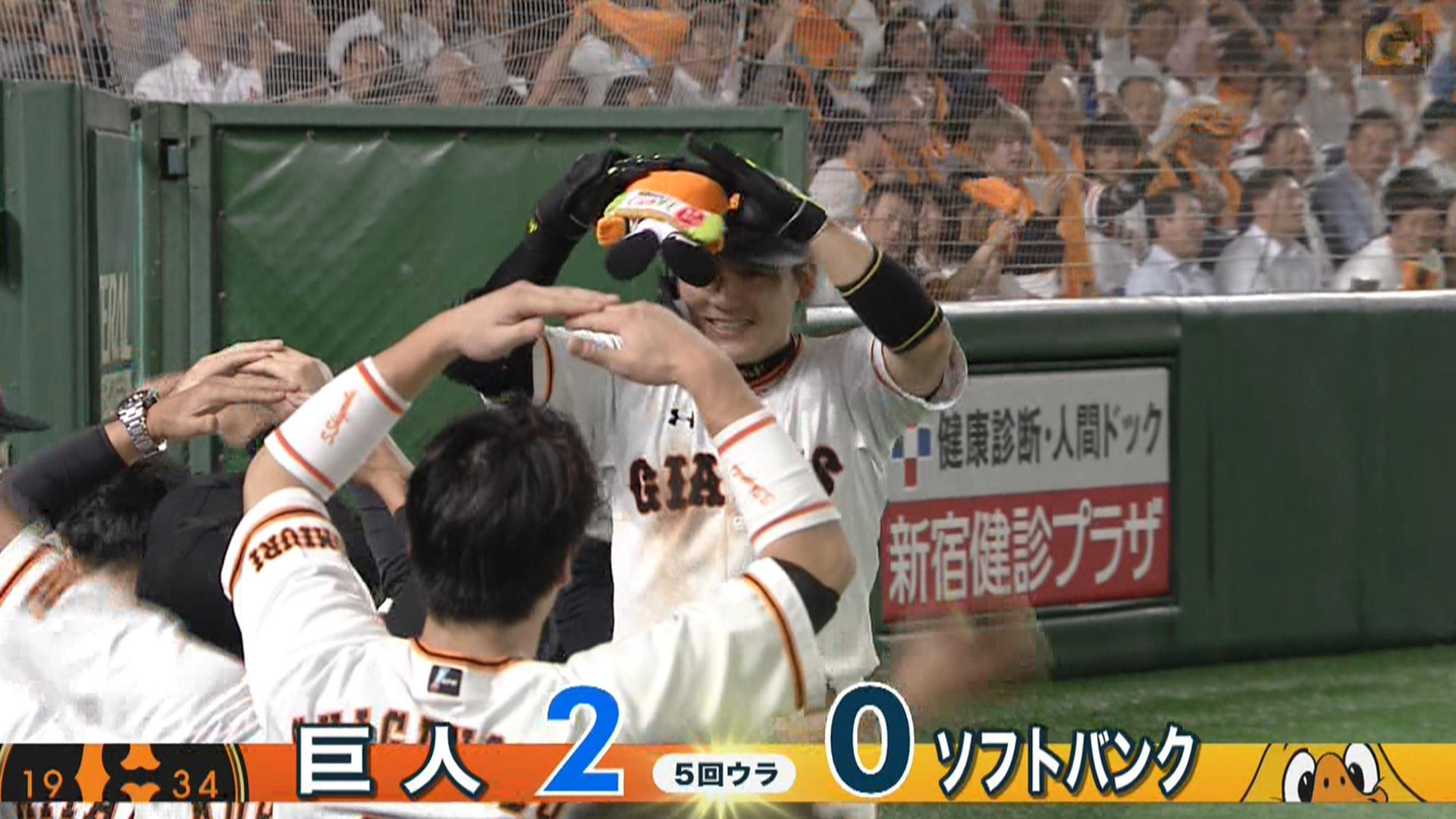 巨人・丸、千賀から3安打1本塁打
