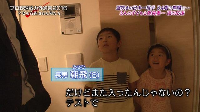 2016_1231_000035_124