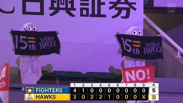 【強い】 ソフトバンク8連勝 初回4失点を逆転