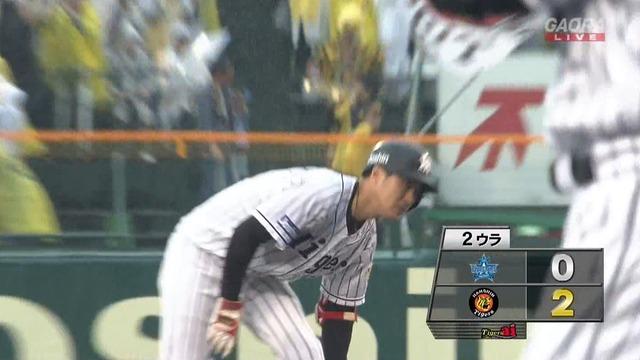 【セCS】 阪神が2点先制 俊介がタイムリー&桑原がエラー
