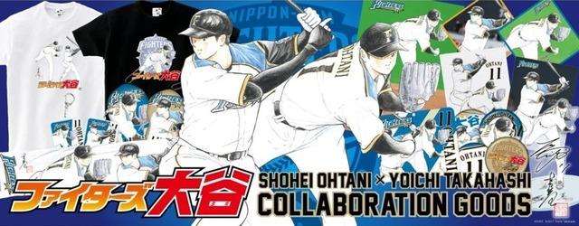 20170417-00112832-baseballk-000-2-view