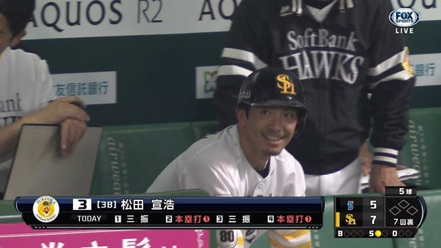 ソフトバンク・松田、1試合2熱男!!