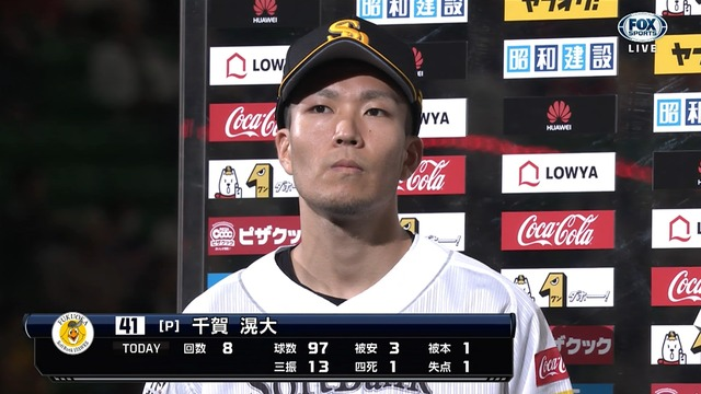 ソフトバンク・千賀、97球で13奪三振という訳分からん投球