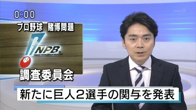松本竜也の画像 p1_5