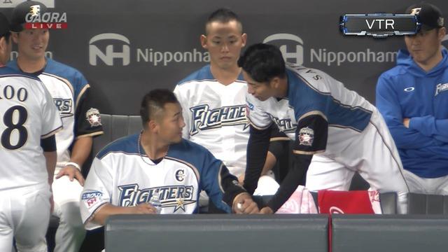 斎藤佑樹、中田翔に感謝する