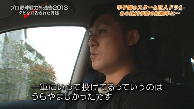 2013_1230_221929_503