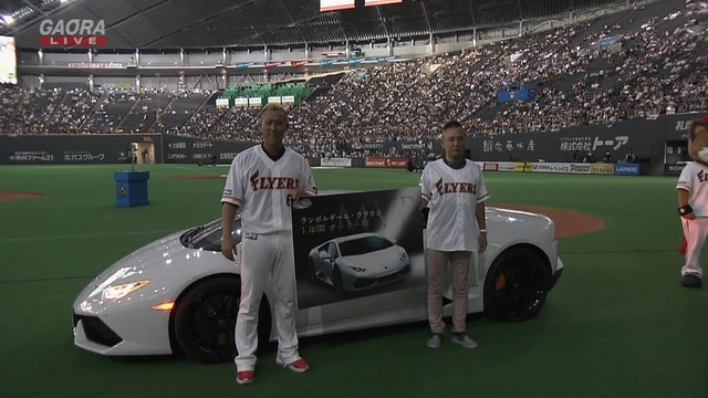 中田翔さん、2本塁打でランボルギーニをゲット!