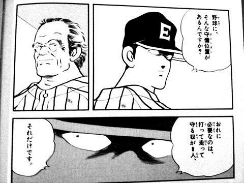 H2 (漫画)の画像 p1_11
