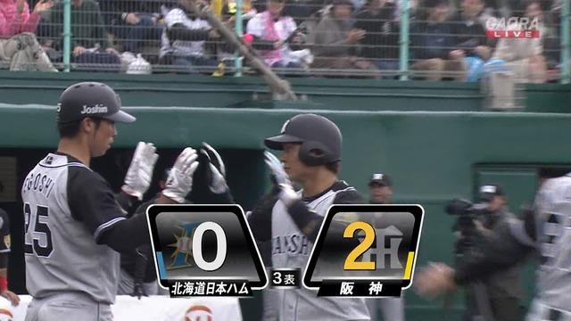 阪神・北條、オープン戦第1号ホームラン!