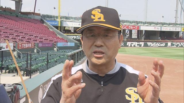 ソフトバンク・達川コーチ「カープ戦だけは勝てる秘策あるんで」「鈴木誠也だけは絶対打たせません」
