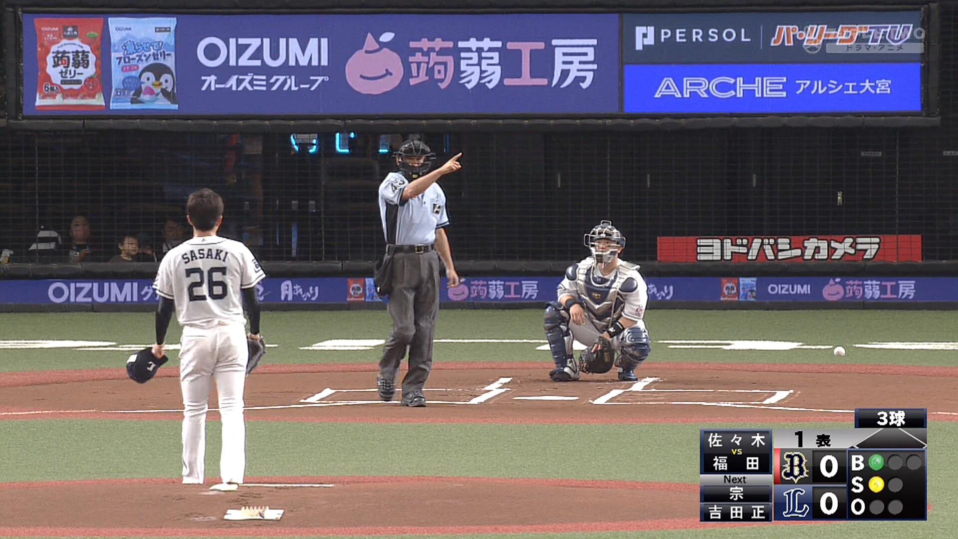 西武・ドラ2佐々木健、わずか3球で危険球退場 打者1人で退場は史上初