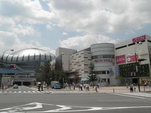 イオンモールと京セラドーム大阪