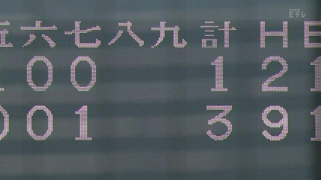 2012_0813_125106_615