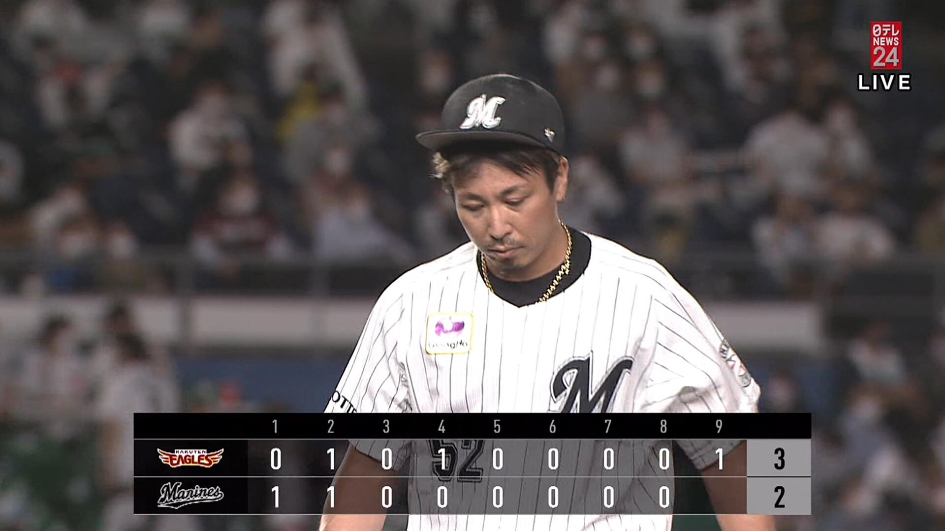益田「あー、あー、もう。あー」