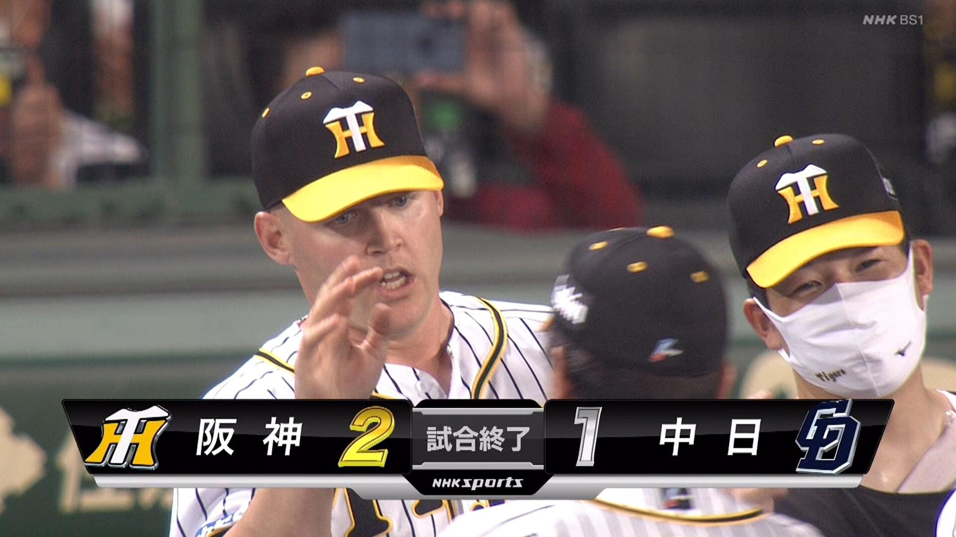 阪神、強すぎる… 効率の良い攻撃で逆転勝利、貯金15