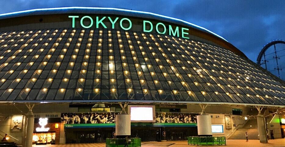 東京ドーム爆破予告容疑でソフトバンクファン逮捕 「一番盛り上がる日本シリーズで巨人が簡単に負けてしまうのがつまらなかった」