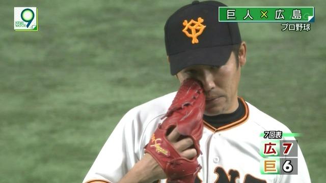 【29失点】 巨人、広島に3タテ喰らう 「今年は行けるかも」ってのを叩き潰される