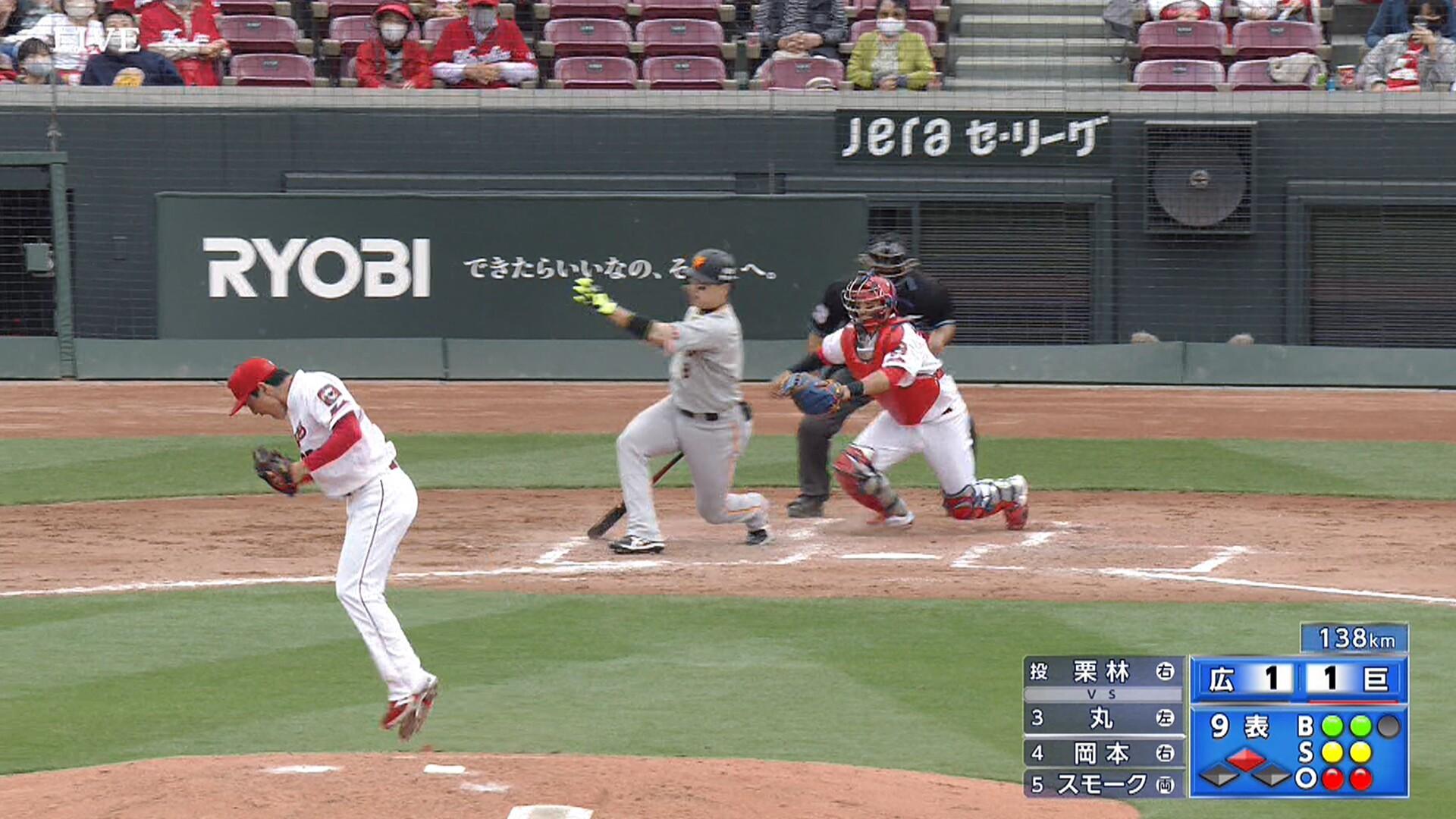 広島・栗林、デビューから14試合連続無失点 新人のプロ野球記録を樹立