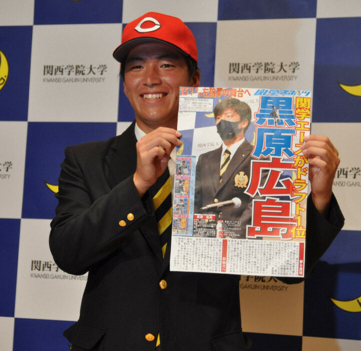 【悲報】 広島・ドラ1黒原「広島のイメージ?広島焼きっすかね?」