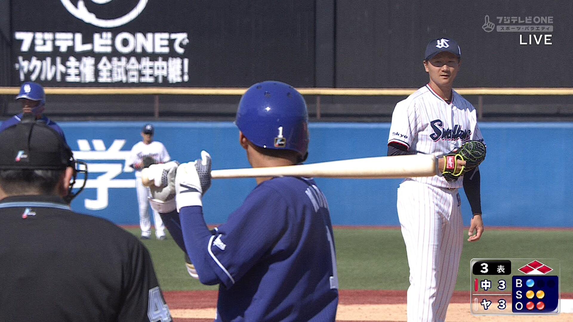 ヤクルト・宮台、2死満塁vs京田で登板!